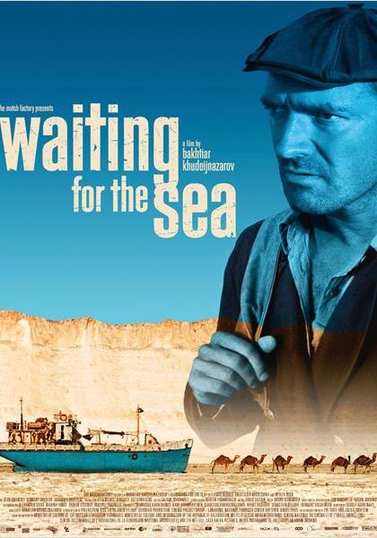 En attendant la mer (2012)