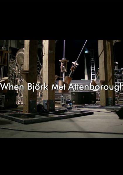 When Björk met Attenborough: The Nature of Music (2013)