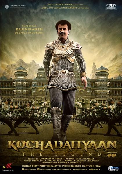 Kochadaiiyaan (2013)
