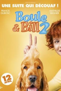 Boule & Bill 2 (2017)