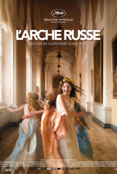 L'Arche russe (2019)