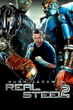 Real Steel 2 (2020)